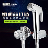 Toilet bidet bidet nozzle spray body cleaner Turbo mixer set