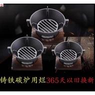 熱賣搶購@!鑄鐵炭爐生鐵碳爐子鑄鐵炭燒烤爐 加厚鐵爐子 炭火爐燒炭烤火爐。