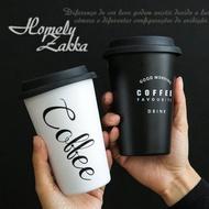 【Homely Zakka】都會簡約矽膠飲用杯蓋304不鏽鋼杯/飲料杯/咖啡隨行杯480ml(隨機不挑色2入組)