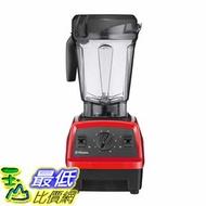 [107美國直購] Vitamix E320 食物處理機  Explorian Blender A1161528