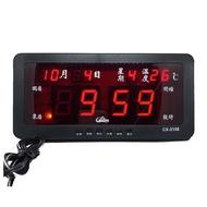 Caixing CX-2158 壁掛桌上2用LED數位電子萬年曆鬧鐘 萬年曆 溫度 電子鐘 壁掛鐘 時鐘