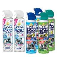[興家安速]冷氣清潔雙效 六件組(白防霉*2+藍無香*2+綠森林*2)