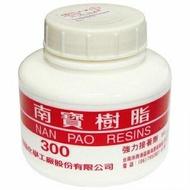 南寶 300 樹脂 (白膠) (強力接著劑) (300g)