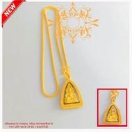 สร้อยคอ ลาย กระดูกงู พร้อมจี้ พระพุทธชินราช เลี่ยมทอง ราคา 269 บาท ยาว 24 นิ้ว