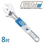 【IREGA】77型標準型活動板手-8吋(活動板手)