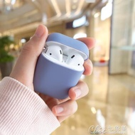 AirPods保護套耳機蘋果液態硅膠無線藍芽盒AirPods2超薄