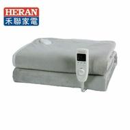 【HERAN 禾聯】法蘭絨雙人電熱毯 HEB-12N3