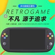 X16遊戲機 PSP掌機7寸大屏視頻高清GBA街機NES懷舊FC遊戲機