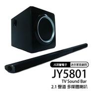 JS TV SOUNDBAR JY5801