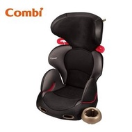 【限時贈 優質學習筷】日本 Combi Buon Junior EG汽車安全座椅