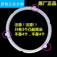 Midea Electric Pressure Cooker accessories 5L/Lifting seal RING QC50A5/MY-CS5000D silicone Ring SEAL