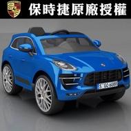 保時捷 Macan 原廠授權 雙驅休旅兒童電動車 藍色