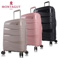 【  MONTAGUT 夢特嬌  】24吋防盜爆亮采流線可加大行李箱
