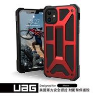 UAG iPhone 11 頂級版耐衝擊保護殼-紅金