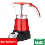 อุปกรณ์ชงกาแฟ หม้อต้มกาแฟ หม้อต้มกาแฟสดแบบไฟฟ้า เครื่องทำกาแฟ มอคค่าพอทไฟฟ้า หม้อต้มชากาแฟ หม้อ Moka pot ไฟฟ้า กาต้มกาแฟ เครื่องชงกาแฟ กาต้มกาแฟสดแบบพกพา กาชงกาแฟ เหยือกชงกาแฟ หม้อชากาแฟสด