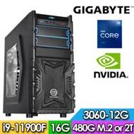 技嘉B560平台【血宮主魔】i9八核獨顯電玩機(I9-11900F/16G/2TB//RTX3060-12G)