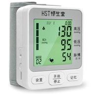 血壓測量儀血壓計血壓儀家用電子血壓計語音手腕式高精準量老人血壓測量表測壓儀血壓器聽診器測血壓充電 【電池款】語音血壓計+電池+收納袋
