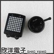 ※ 欣洋電子 ※ 光之圓 無線遙控自行車後方向燈(CY-LR6138) 5種警示燈/方向燈/激光雷射