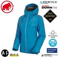 【MAMMUT 長毛象 女 Convey 3in1 AF Gore-Tex 二件式外套《藍寶石/鹿棕》】1010-27420/透氣耐磨/風雨衣/衝鋒衣