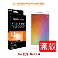 NIRDOSA 滿版 紅米 Note 4 9H 0.26mm 鋼化玻璃 螢幕保護貼