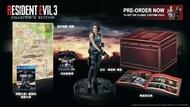 【預購商品】PS4 惡靈古堡3 重製版 RESIDENT EVIL 3 限定版 中文版 2020/04/03 台中恐龍