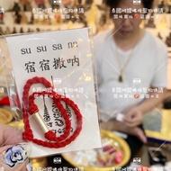 🇹🇭泰國阿嬤🔹泰國佛牌 阿贊噴 最新出廟 ✨純銀✨符管手繩 符管 手繩