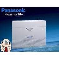 【6小時出貨】Panasonic 總機KX-TES824 / KX-TES308 松下原廠/新品現貨供應/含稅價