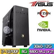 華碩B560平台【闇陽刺客】i7八核獨顯電玩機(I7-10700F/8G/2TB//RTX3060-12G)
