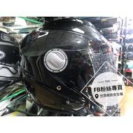 世霖網路安全帽 ZS-625 原色碳纖維3/4 carbon 卡夢 超輕量