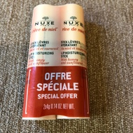NUXE 黎可詩護唇膏