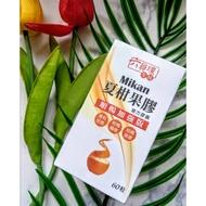 六員環 Mikan 果膠順暢塑型 夏柑果膠複方膠囊 60粒/盒