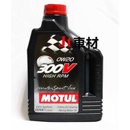 Jt車材 - 魔特MOTUL 0W20 300V 0W20 ESTER 酯類全合成機油 法國原裝 2L 整箱免運