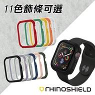 Apple Watch 專用飾條 犀牛盾 CrashGuard NX 適用SE/6代/5代/4代 40mm/44mm