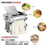 壓麵機家用電動全自動小型多功能不銹鋼餛飩皮餃子皮機麵條機 小艾時尚NMS