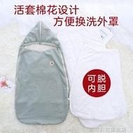 嬰兒包被 嬰兒睡袋抱被抱毯防驚跳新生兒抱被純棉秋冬加厚寶寶包被防踢被   居家生活節