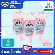 Almi อัลมิ เจลล้างมือเด็ก เจลล้างมือ เจลแอลกอฮอล์ สูตรอ่อนโยนจากธรรมชาติ บำรุงผิว 55 มล. (ซากุระ 3 ขวด)