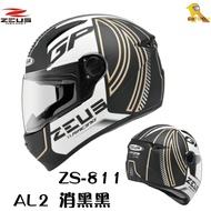 ~任我行騎士部品~瑞獅 ZEUS ZS-811 AL2 消黑黑 全罩式安全帽 ZS 811
