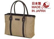 【醉愛·日本】~日本製~高質感菱型紋提花女用手提包/公事包