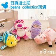 日貨迪士尼beans collection玩偶 - Norns 豬排博士 熊抱哥 玩具總動員 小比目魚