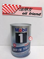 -油朋友-   Mobil 5w50 美孚 方程式 1號 鐵瓶 汽車 5W-50 機油 最新包裝 原廠原裝