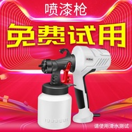 Electric household small spray latex paint paint paint spray paint spray gun tool paint spray machine spray machine non-