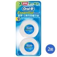 【超值2入組】歐樂B新改良牙線薄荷微蠟50mX2入