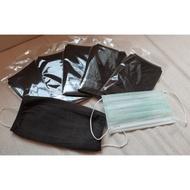 (現貨)MIT百和竹炭纖維口罩防護套 台灣製造 口罩套