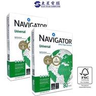 Navigator - (2包裝) A4 80磅 NAVIGATOR A4 80克 特白影印紙 A4 80gsm COPY PAPER (2包裝)