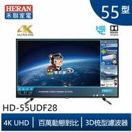 (靜態展示出清)HERAN禾聯 55吋 4K 智慧聯網 LED 液晶顯示器 HD-55UDF28 樂天夏特賣TV