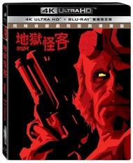 【停看聽音響唱片】【BD】地獄怪客 雙碟限定版『4K』