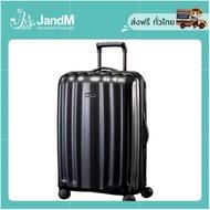 JandM กระเป๋าเดินทางล้อลาก รุ่น SBL CUBELITE Hardside Spinner ส่งkerry