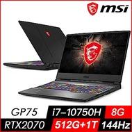 MSI微星 GP75 10SFK-008TW 17吋電競筆電(i7-10750H/RTX2070-8G/1T+512G/W10/8G/144Hz