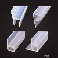 h型玻璃門密封條防風條無框陽臺門窗浴室門底門縫淋浴房防水膠條