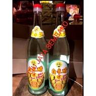 Rice Vinegar / Vinegar / White Rice Vinegar / Vinegar Rice   CUKA BERAS / CUKA / WHITE RICE VINEGAR / BERAS CUKA